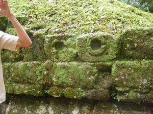 Tikal.14