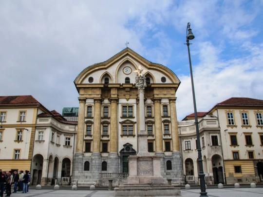 Ursuline Church of the Holy Trinity Ljubljana